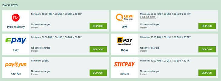 C:\Users\Сергей\Downloads\melbet_banking.jpg