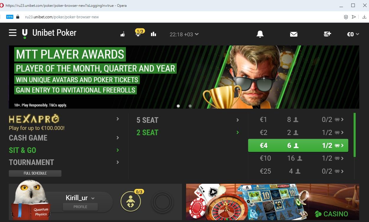 Unibet Poker — комната для начинающих любителей покера